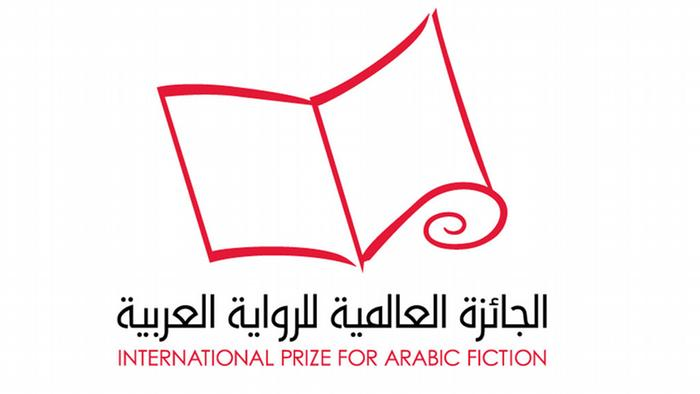 Logo International Prize for Arabic Fiction