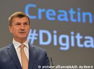 Андрус Ансіп пропонує посилити кіберзахист у ЄС