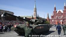 Russland Moskau Militärparade Jahrestag Kapitulation Nazi-Deutschland