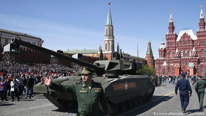 Танк Т-14 Армата на Красной площади