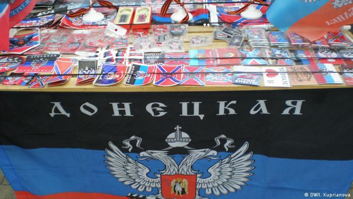 Символіка самопроголошеної ДНР