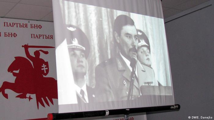 Показ фильма Банда об исчезновении Юрия Захаренко