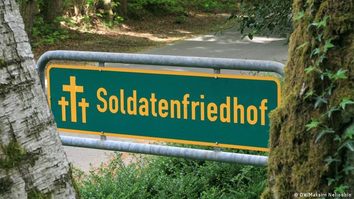 Кёнигсвинтер-Иттенбах
