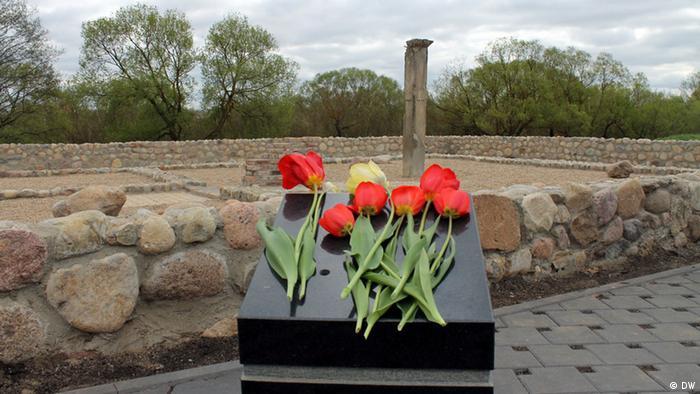 Мемориал ''Тростенец''