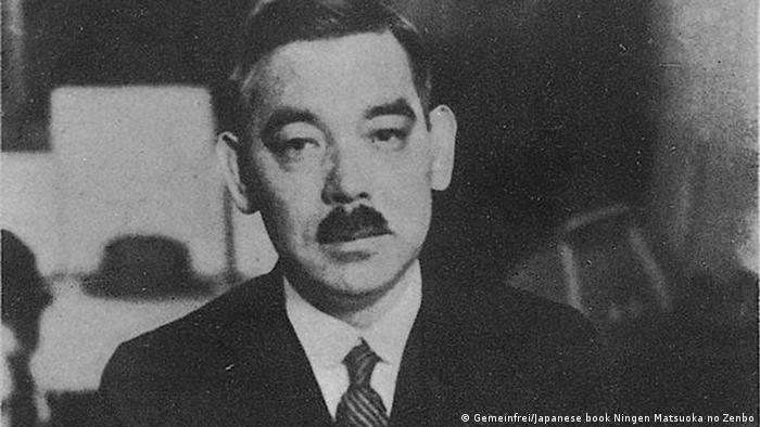 Kriegsverbrecher der Klasse A Matsuoka Yosuke