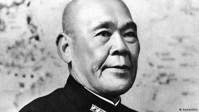 Kriegsverbrecher der Klasse A Nagano Osami