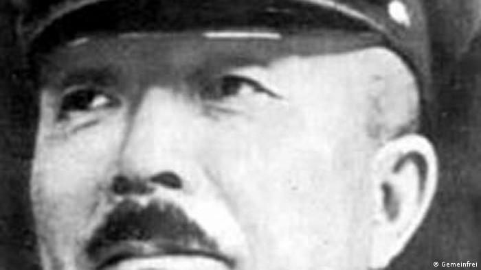 Kriegsverbrecher der Klasse A Itagaki Seishiro