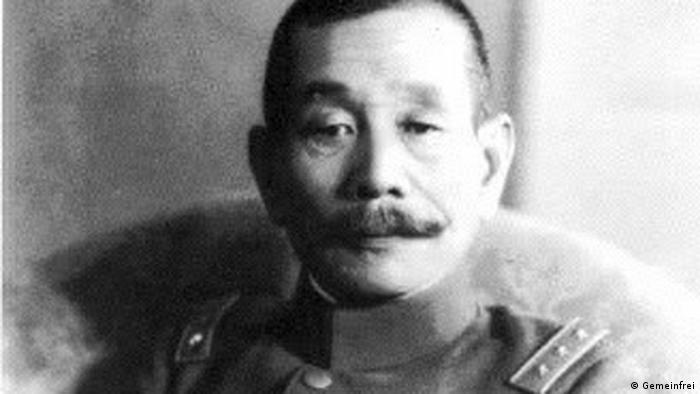 Kriegsverbrecher der Klasse A Matsui Iwane