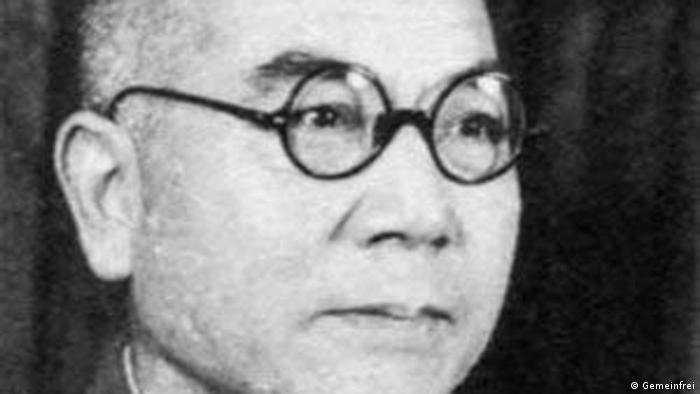 Kriegsverbrecher der Klasse A Muto Akira