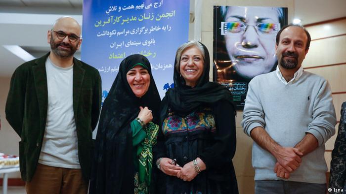رخشان بیناعتماد در کنار اصغر فرهادی