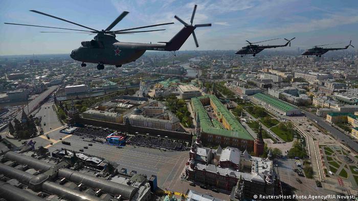 رژه بزرگداشت یاد هفتادمین سالروز پایان جنگ جهانی دوم در مسکو