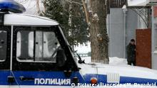 1063740 Russia, Moscow. 03/13/2012 A police car near the Dalny precinct in Kazan where one of the arrested suffered injuries caused by a blunt hard object which led to his death. The Interior Minister of Tatarstan fired the heads of the precinct. Maksim Bogodvid/RIA Novosti