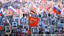 2622215 05/09/2015 Participants during the march of the Immortal Regiment Moscow regional patriotic public organization on Red Square. Maksim Blinov/RIA Novosti