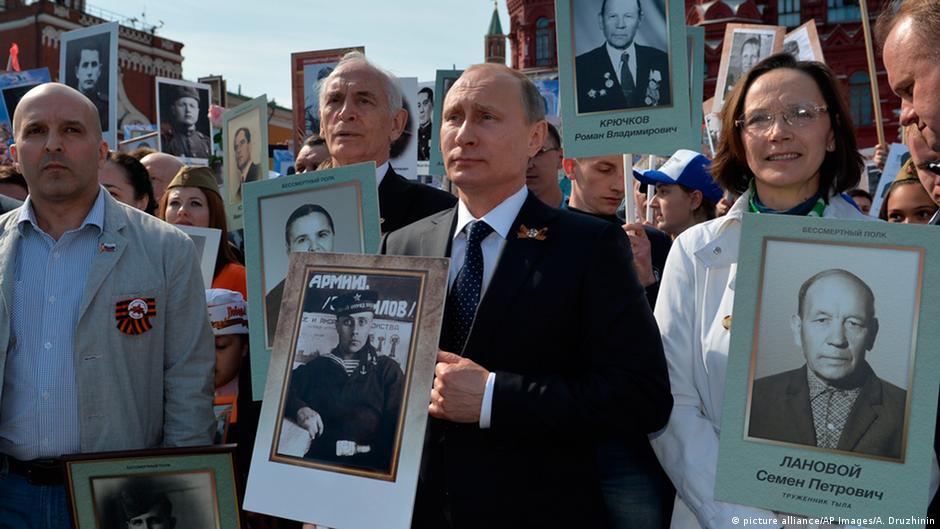 Putin brushes off Western boycott of World War II victory commemorations | DW | 09.05.2015