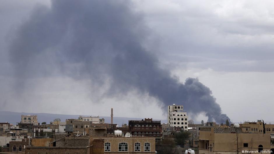 ضحايا بقصف التحالف لمنازل مقربين من صالح بصنعاء | DW | 13.06.2015
