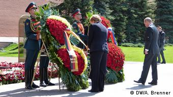 Merkel and Putin visited the grave of the Unknown Soldier in Moscow