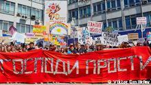 ***Achtung: Nur zur mit den Rechteinhabern abgesprochenen Berichterstattung verwenden!*** 01.05.2015 *** Die Fotos wurden am 1. Mai in Nowosibirsk, Russland, bei der Aktion Monstrazia gemacht. *** Copyright: Viktor Dmitriev