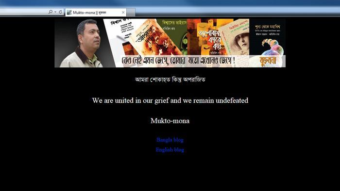 Bangladesch Screenshot der Webseite des ermordeten Bloggers Ananta Bijoy Das