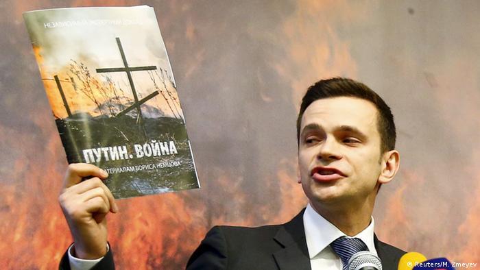 Илья Яшин презентует доклад Путин. Война