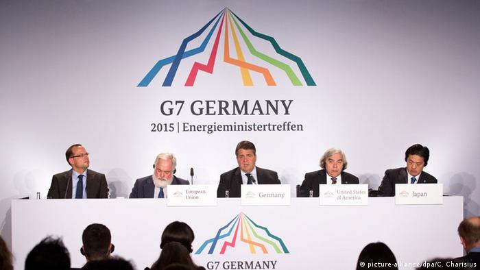 На встрече министров энергетики G7 в Гамбурге