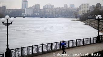 Набережная в центре Донецка