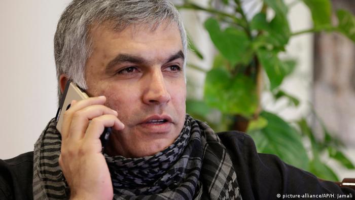 Nabeel Rajab Menschenrechtsaktivist Bahrain (picture-alliance/AP/H. Jamali)