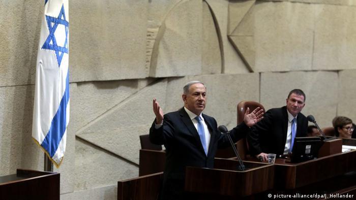 Член английского парламента выступила против израиля