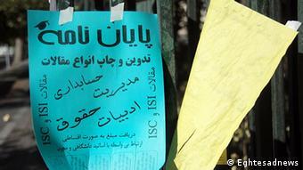 Iran Abschlussarbeit (Eghtesadnews)