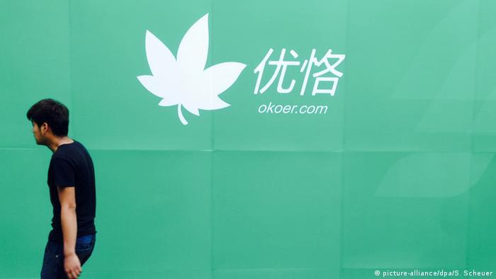 Chinas Verbraucherportal Okoer