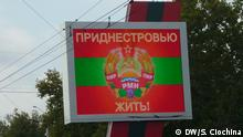 Transnistrien - Wappen