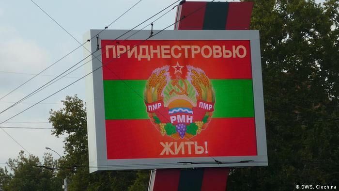 Transnistria flag. (Photo: Simion Ciochina, DW)