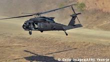 US Militärhubschrauber UH-60 Black Hawk Ausschnitt