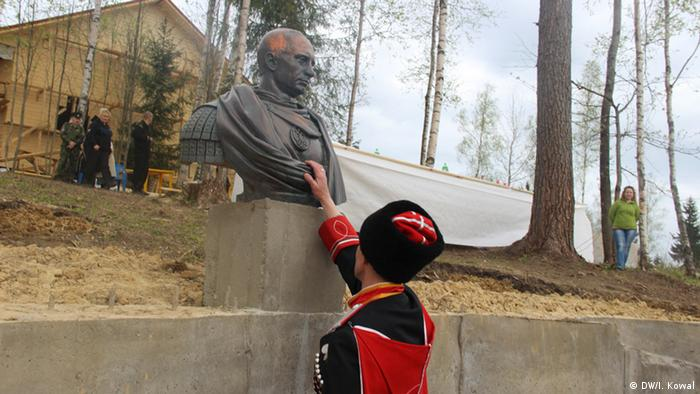 На открытии памятника Владимиру Путину