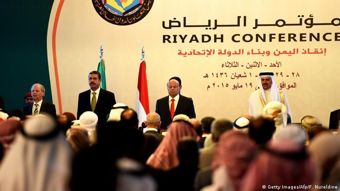Jemen-Konferenz in Riad (Getty Images/Afp/F. Nureldine)