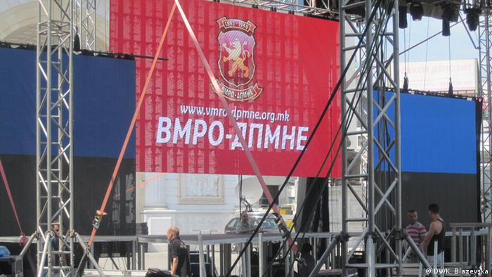 Mazedonien pro-Regierungsdemonstration in Skopje (DW/K. Blazevska)