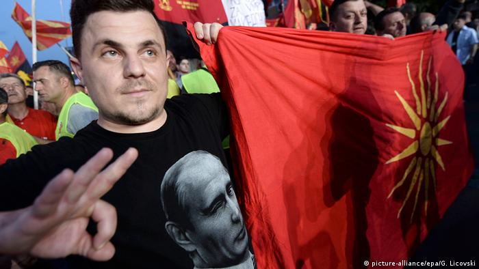 A supporter of Macedonian PM Gruevski at a rally in Skopje (Photo: EPA)