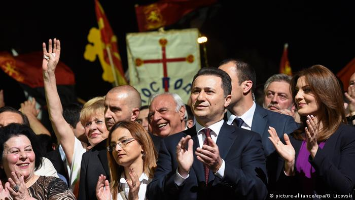 Macedonian PM Gruevski (center) at his party's rally (Photo: EPA)