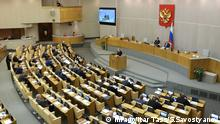 MOSCOW, RUSSIA. FEBRUARY 25, 2015. A session of the State Duma, the Lower House of the Russian Parliament. Sergei Savostyanov/TASS PUBLICATIONxINxGERxAUTxONLY RE15CC92 Moscow Russia February 25 2015 a Session of The State DUMA The Lower House of The Russian Parliament Sergei Savostyanov TASS PUBLICATIONxINxGERxAUTxONLY RE15CC92