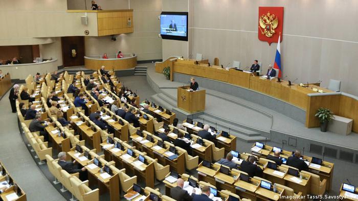 Russland Parlament, die Staatsduma (Foto: Imago/Itar Tass/Sergei Savostyanov TASS)