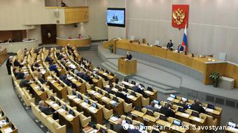 В зале пленарных заседаний Госдумы