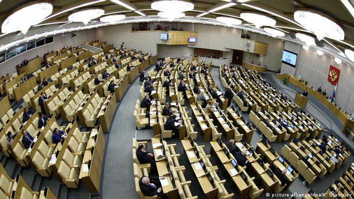 Interior view of the Duma