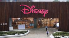 Disney China Retail Store