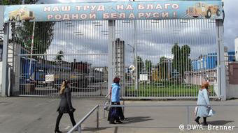 Проходная могилевского автозавода, на котором Борис Бухель возглавлял ячейку Совободного прфоосюза