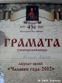 Сертификат о том, что Борис Бухель был признан могилевскими демократическими силами Человеком года