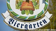 Хмельная тайна пива