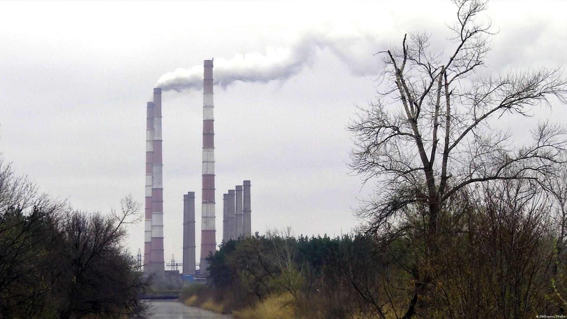 Теплова електростанція у Щасті