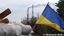 Ukraine Stromkraftwerk von Schtastje