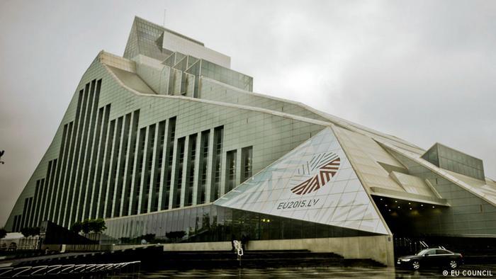 Місце проведення саміту Східного партнерства в Ризі
