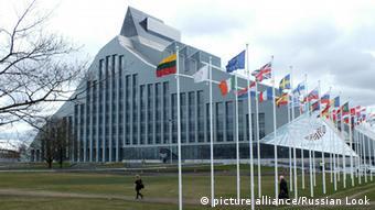 Останній саміт Східного партнерства ЄС відбувся 2015 року в Ризі
