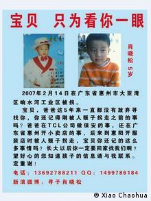 Plakat mit dem Xiao Chaohua seinen Sohn sucht